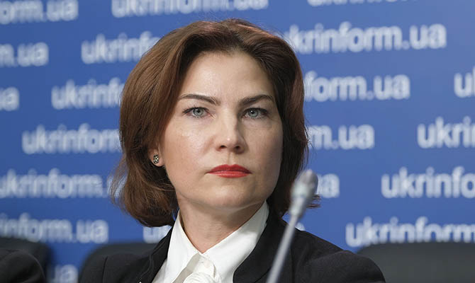 Венедиктова проигнорировала заседание комитета Рады по делу Бахматюка