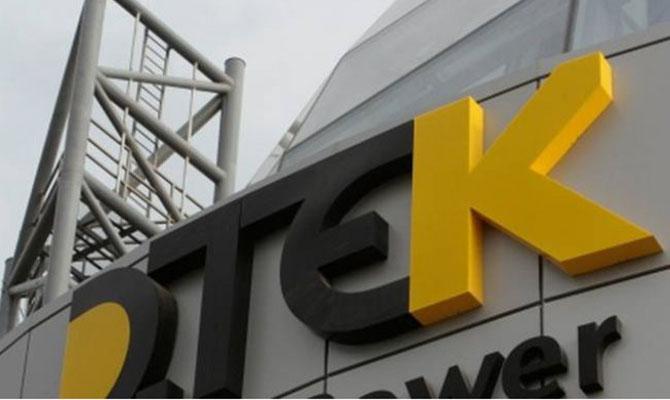 «ДТЭК Энерго» продолжает переговоры о реструктуризации долга