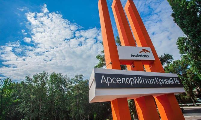 «ArcelorMittal Кривой Рог» в июле стал крупнейшим получателем бюджетного возмещения НДС