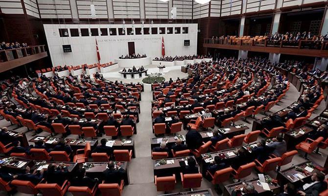 Девять депутатов турецкого парламента заразились коронавирусом