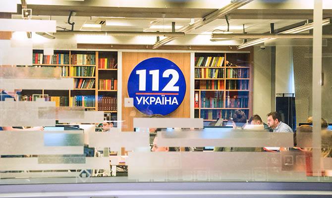 Редакционный совет «112 Украина» заявил о давлении на телеканал со стороны власти