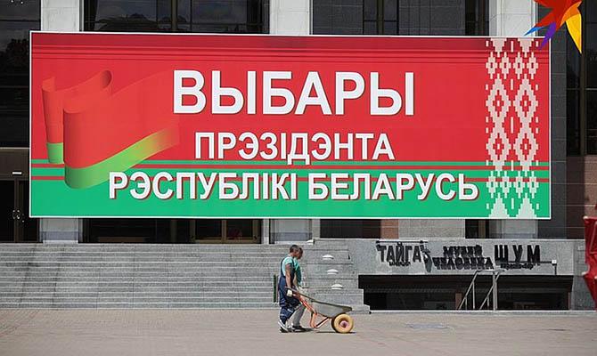 ЕС возмущен ограничениями свободы СМИ и арестами в Белоруссии