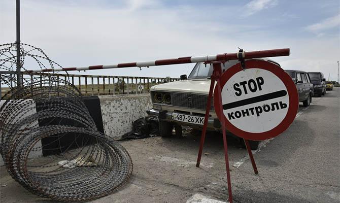 Украина до конца месяца запретила въезд и выезд с территории Крыма