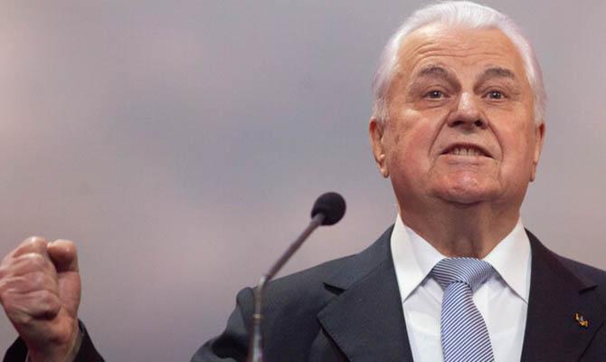 Кравчук озвучил «красные линии» переговоров по Донбассу