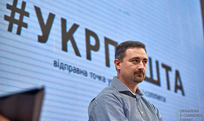 «Укрпочта» объявила о начале процесса объединения с ГП «Пресса»