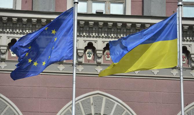 Украина планирует в 2021 году договориться о начале переговоров с ЕС по обновлению Соглашения об ассоциации