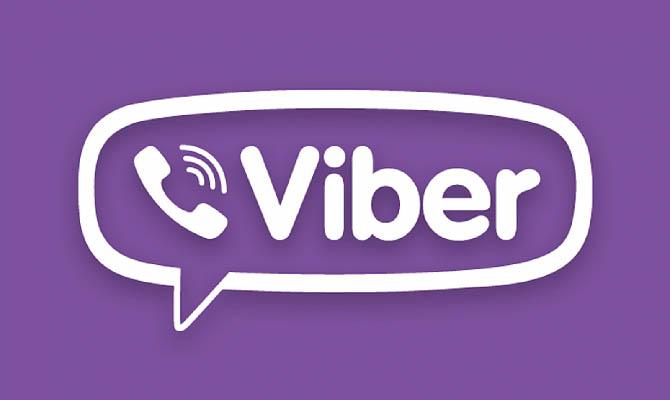 Компания Viber решила закрыть офис в Беларуси