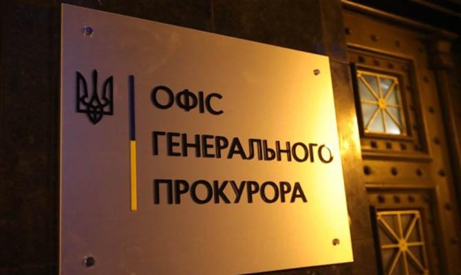 Пискуна уволили с должности внештатного советника генпрокурора