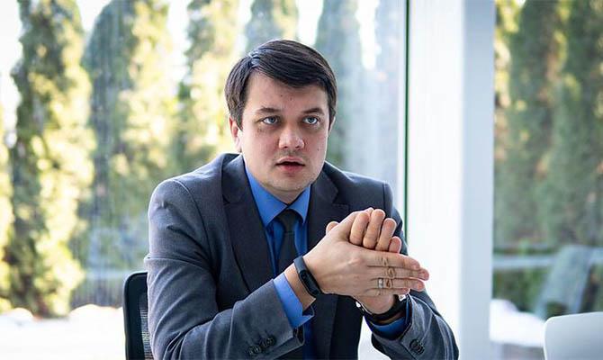 Разумков подписал закон о повышении минимальной зарплаты