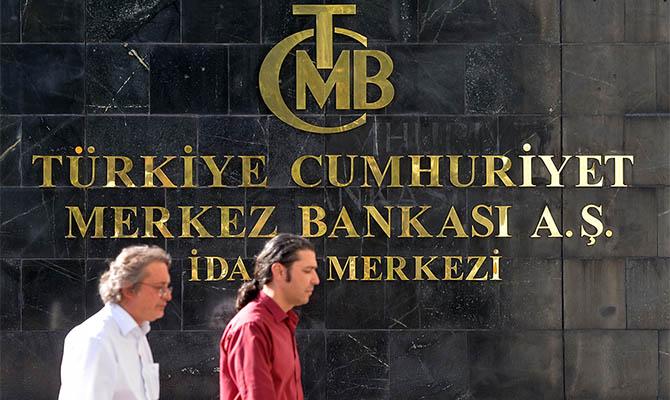 Украина и Турция решили перезагрузить переговоры по ЗСТ