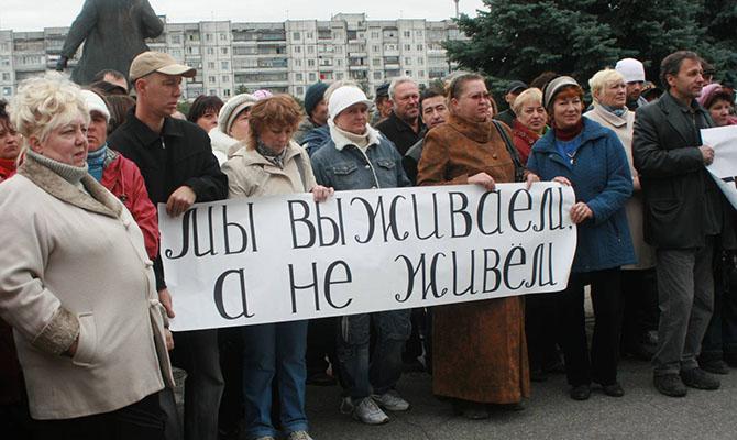 Спад экономики РФ во II квартале составил 8%