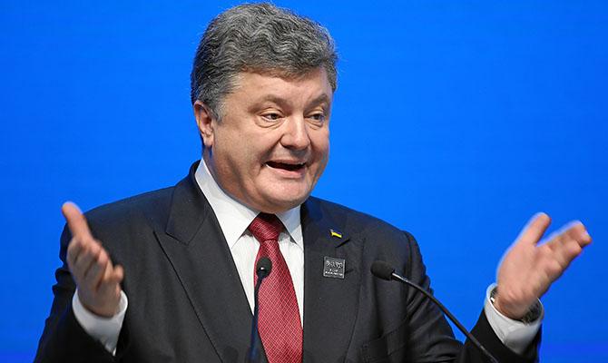 Против Порошенко завели 15 новых уголовных дел