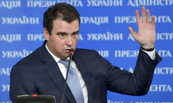 Глава «Укроборонпрома» Абромавичус подал в отставку