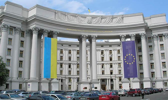 МИД Украины выразил протест в связи с выборами в Крыму