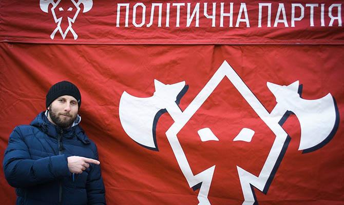 Международную судейскую конференцию срывали грантовые активисты вместе с Порошенко, - СМИ