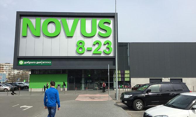 Собственник сети Novus покупает «Билла-Украина»