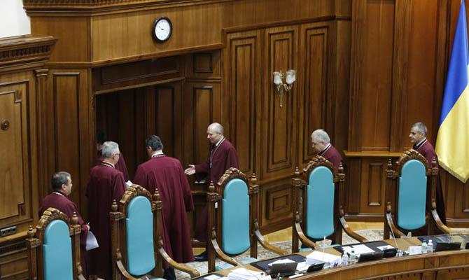 КСУ признал неконституционными отдельные положения закона о НАБУ