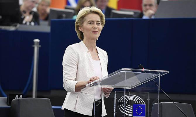 Глава Еврокомиссии предложила ввести в ЕС минимальную зарплату
