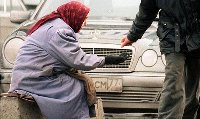 Россияне существенно обеднели из-за эпидемии