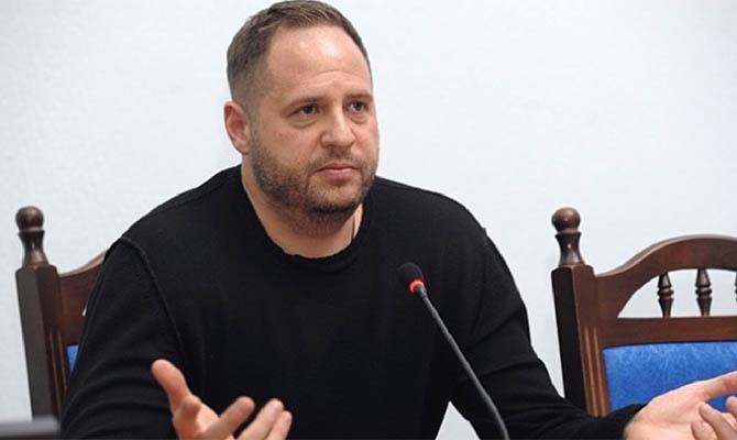 Ермак попросил Минфин и ГУД сократить расходы на Офис Зеленского