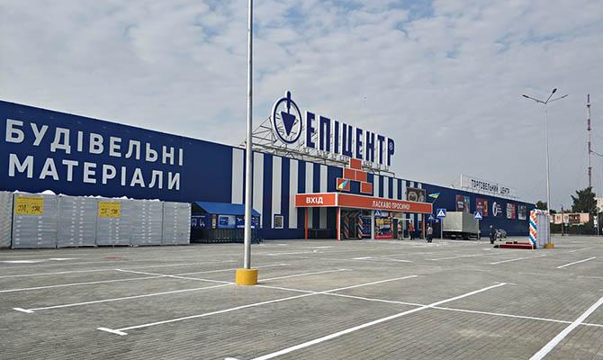 «Эпицентр» переформатирует сеть гипермаркетов «Новая линия» под единый бренд
