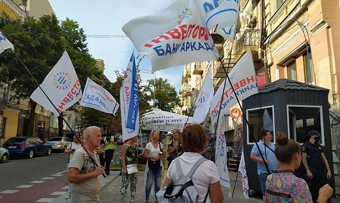 Нацбанк ликвидирует банк «Аркада»