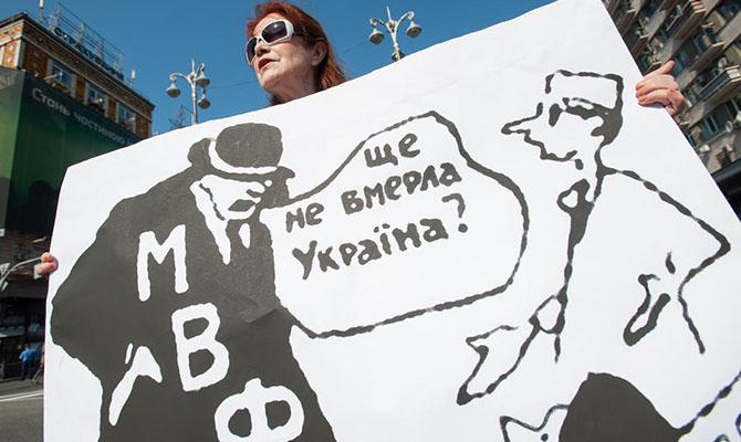 Украинцы считают, что Украиной управляет МВФ