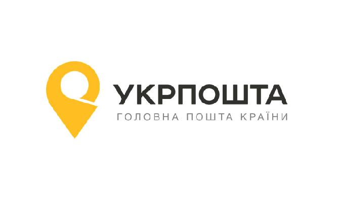 «Укрпошта» подписала с ЕИБ кредитное соглашение на EUR30 млн на модернизацию логистической сети
