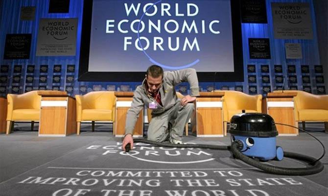 Всемирный экономический форум перенесли на весну, и он пройдет не в Давосе