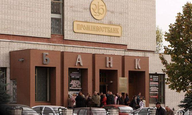 АМКУ разрешил компании Тигипко купить Проминвестбанк