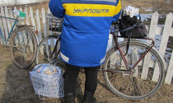 Украина вошла в топ-30 стран по уровню развития почтовых услуг