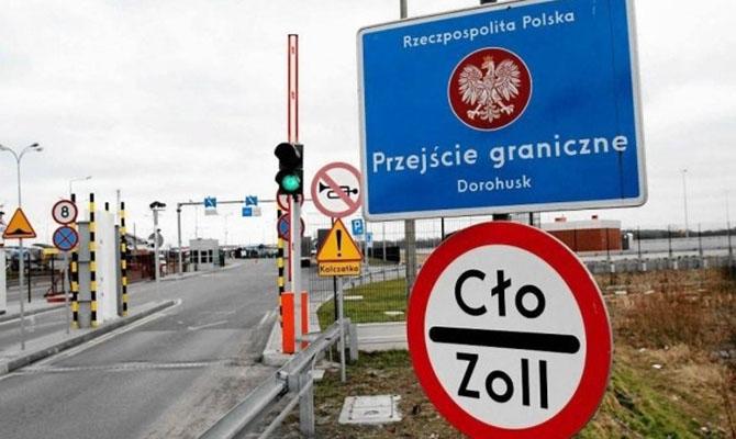 Украина и Польша откроют больше пунктов пропуска на границе