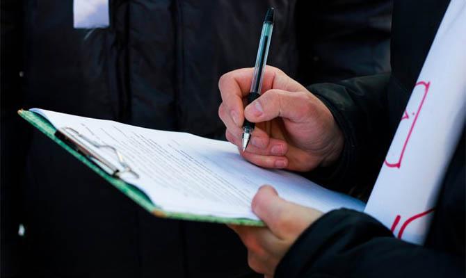 В ОП заявили, что опрос 25 октября не будет иметь прямых юридических последствий