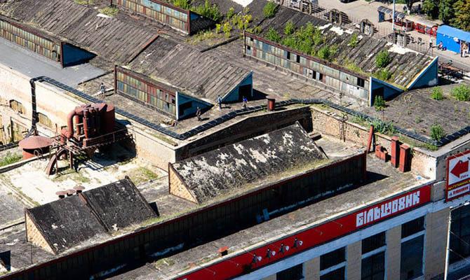 «KPMG Украина» подготовит к приватизации бывший завод «Большевик»