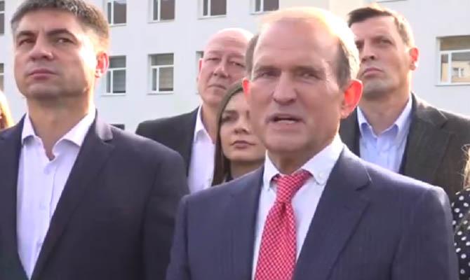 Медведчук: На местных выборах ОПЗЖ фактически победила в десяти регионах Украины