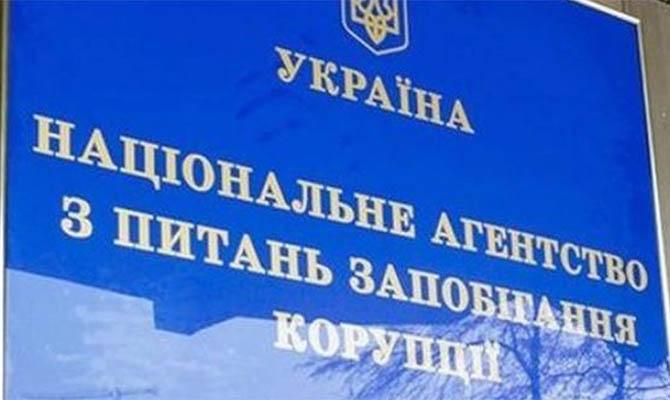 НАПК закрывает реестр электронных деклараций