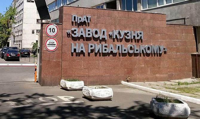 Минфин выплатил за бывший завод Порошенко 285 миллионов долга