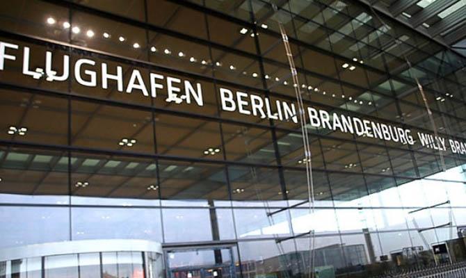 В Берлине открыли аэропорт, который должен был заработать еще в 2011