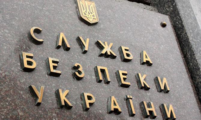 СБУ задержала подрывника мостов, ранее скрывавшегося в России
