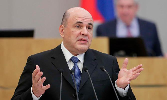 Россия закрыла свое торговое представительство в Украине