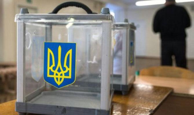 Суд отменил результаты выборов в Харьковский горсовет