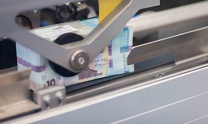 Госказначейство остановило финансирование всех незащищенных расходов