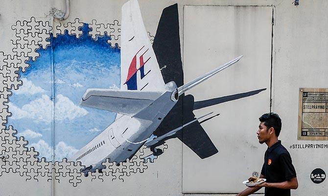 Голландский суд отказал защите в расследовании альтернативных версий крушения MH17