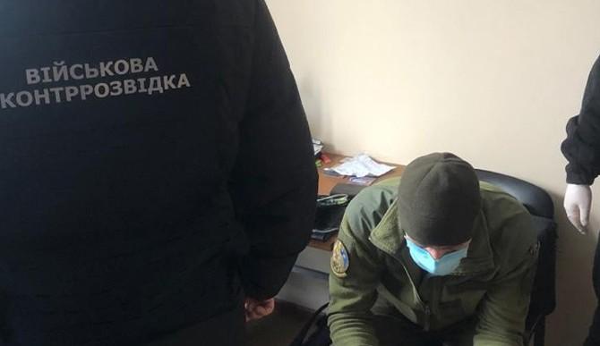 СБУ нашла в рядах Нацгвардии российского шпиона