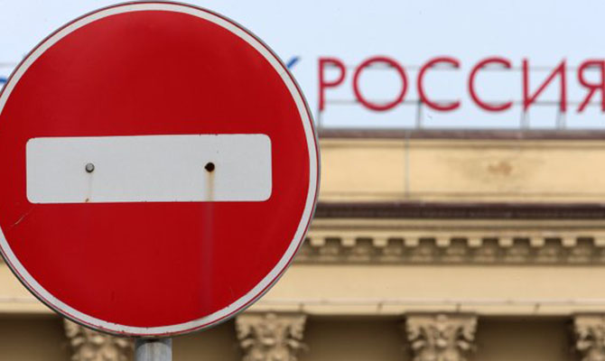 Украина до 2022 года продлила экономические санкции против РФ