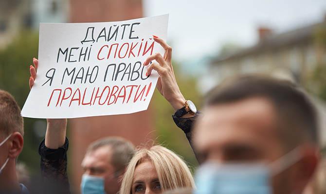 Из-за пандемии более 10% малых и средних предприятий в Украине оказались на грани банкротства