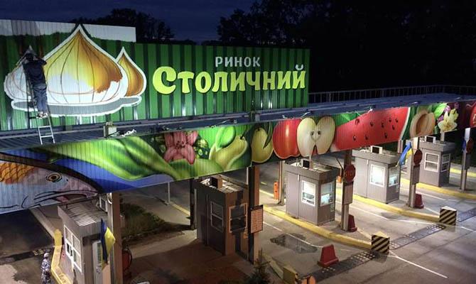 Замдиректора рынка «Столичный» назвал Владу Молчанову рейдером и главной проблемой предприятия
