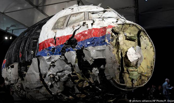 В ЕСПЧ подтвердили объединение исков Украины и Нидерландов против РФ в деле о сбитом МН17