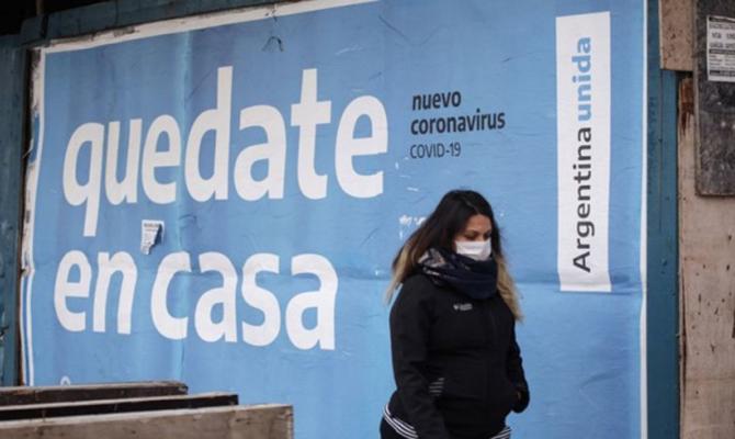 Аргентина вводит «налог миллионера» для борьбы с COVID-19