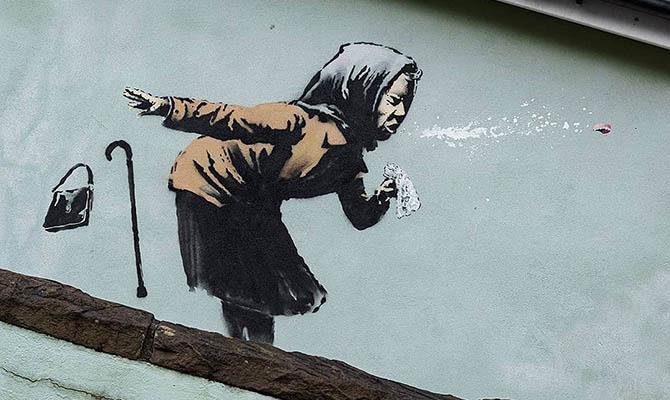 В Бристоле появилось новое граффити Бэнкси